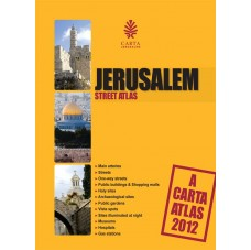 CARTA'S JERUSALEM STREET ATLAS