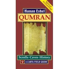 Qumran  - Scrolls∙Caves∙History