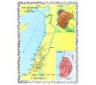 The Journeys of the Apostles - Antioch - Caesarea Maritima -