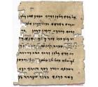 Aramaic letter of a Palestinian king (Ada Yardeni)