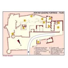 Yehi'am (Gadin) Fortress – plan