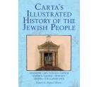 Carta's Illustrated History of the Jewish People