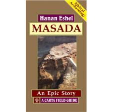Masada - An Epic Story